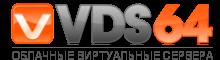 VDS-хостинг / VPS-хостинг. VPS, VDS или Виртуальный сервер в облаке на SSD дисках